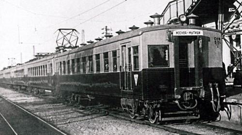 Св-501
