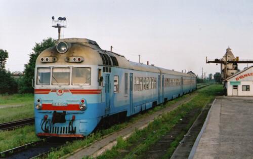 Д1-656. Украина, Закарпатская область, станция Виноградово. Автор: M. Kuusk. Дата: 24 мая 2005 г.
