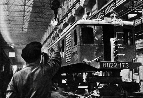 ВЛ22-173. СССР, Москва, Московский электромашиностроительный завод «Динамо. Прислал на TrainPix: Pakarkin. Дата: 1940 г.