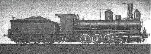 Тип 39