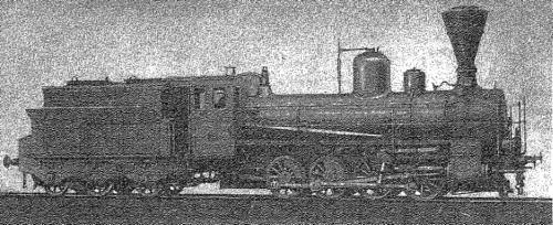 Тип 40