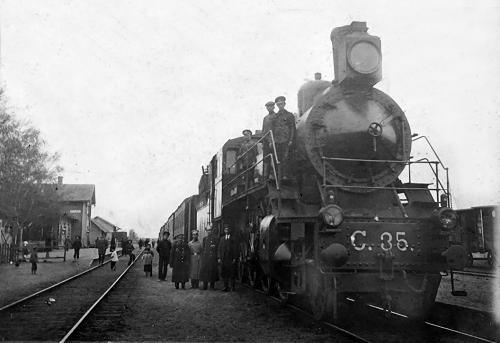 С.35. Российская империя, Ярославль - Данилов, станция Уткино. Дата: 1910-е гг.