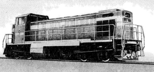 ТЭМ12-0001