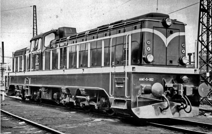 АМГ5-002. Прислал на TrainPix: ЕвРо. Дата: 1960 г.