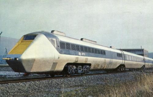 British Rail APT-E. Автор: AndrewHA's. Дата: 1975 г.
