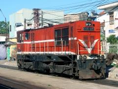 D12E-629. Вьетнам. Автор: jascha2103. Дата: 27 сентября 2018 г.